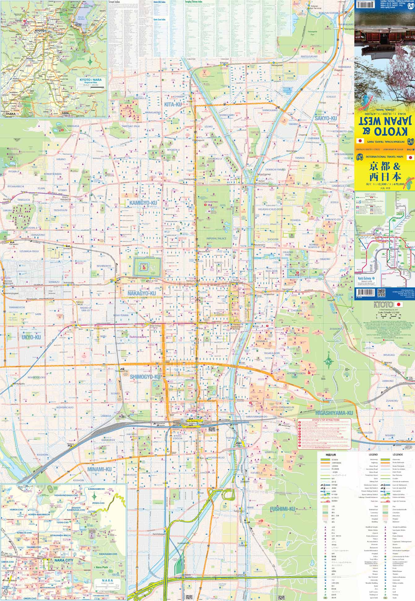kyoto-western-japan-travel-map-[2]-1257-p Show Map All Rivers Of Us on us river system map, united states rivers map, blank us map, las vegas rivers map, major us river map, rivers in america map,